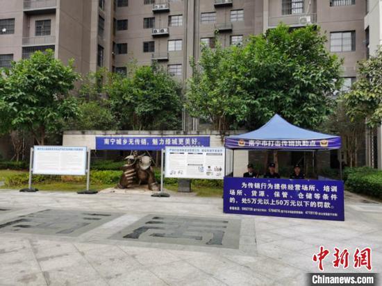 图为工作人员在重点小区设置反传销教育站点 林浩 摄