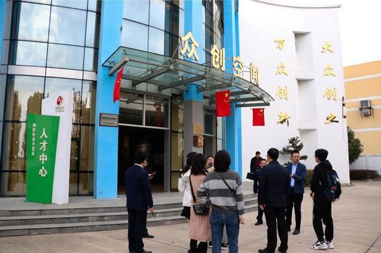 台州湾创新医疗器械服务站设在众创空间中。钱晨菲摄