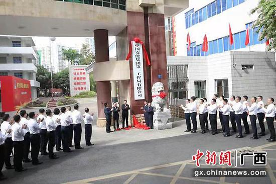 http://www.jienengcc.cn/hongguanjingji/157189.html