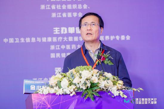图为:原国家卫健委副主任、中国卫生信息与健康医疗大数据学会会长金小桃致辞。 主办方供图