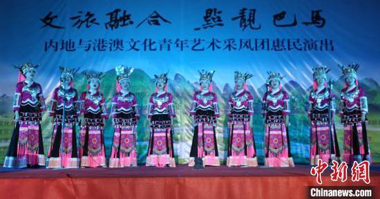 图为瑶族特色节目《布努姑娘》。林浩 摄