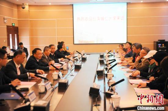 桂台师生举行座谈会。 蒋雪林 摄