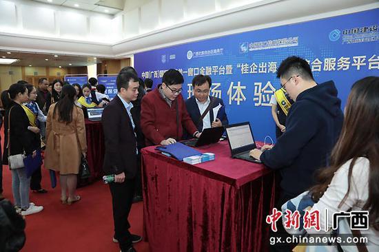 建行广西区分行积极推动国际贸易