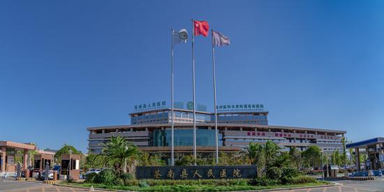 苍南县人民医院。苍南县人民医院供图