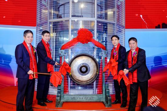 图为浙商银行A股上市现场。 供图