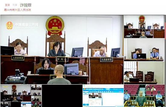 庭审现场直播画面。供图