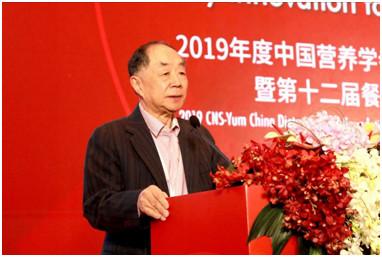 图为中国工程院院士陈君石致辞。 主办方供图