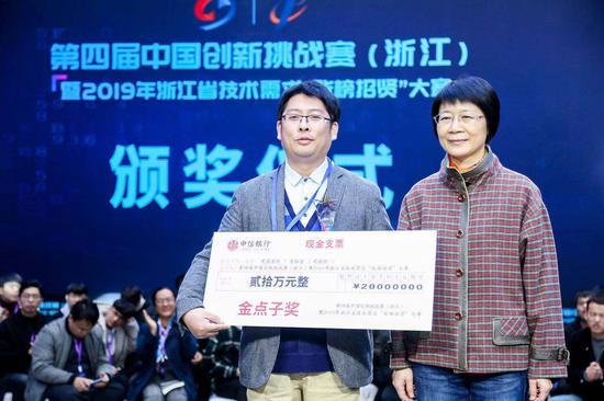 第四届中国创新挑战赛(浙江)总决赛在杭州收官。 主办方供图