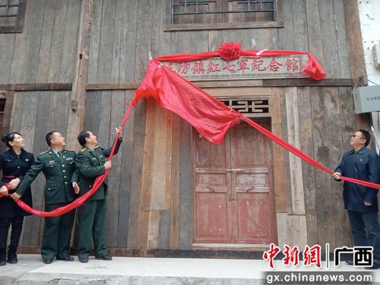 揭牌仪式。刘怡威 摄