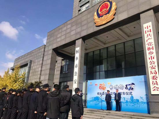 桐乡市公安局举行反诈公交专车发车仪式。 刘方齐供图