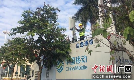 广西移动南宁分公司出动大型通信保障车对赛事进行网络保障