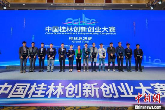 24个参赛项目与桂林市签订项目落地意向协议。 罗洁捷 摄