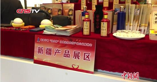 新疆呼图壁农特产品福建宁德集中展示 援疆成果获展商点赞