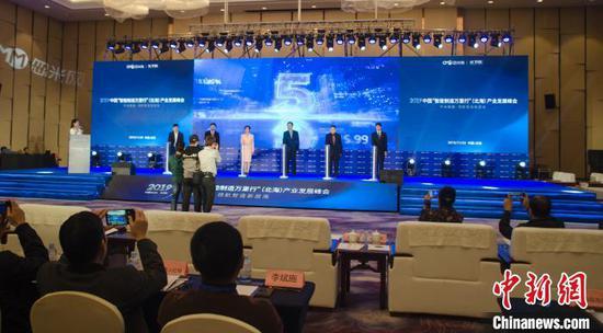 """2019中国""""智能制造万里行""""产业发展峰会在广西北海举行 翟李强 摄"""