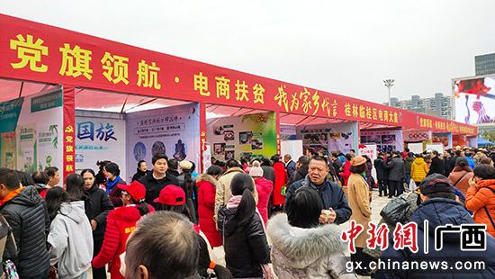 广西状元之乡桂林临桂区举行电商