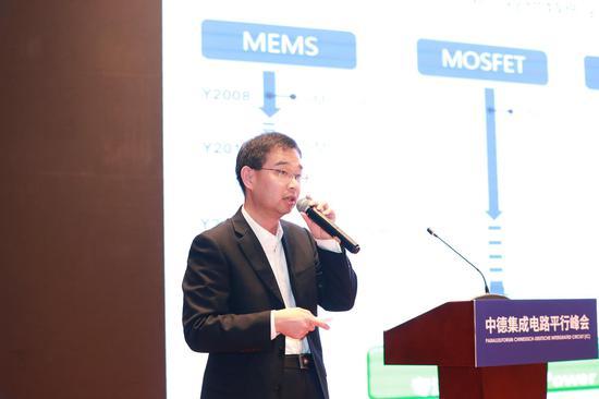 中芯集成电路制造(绍兴)有限公司总经理赵奇发表演讲。 徐军供图