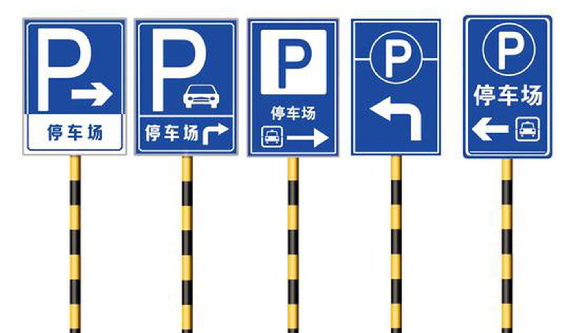 银川兴庆区新增停车位41221个