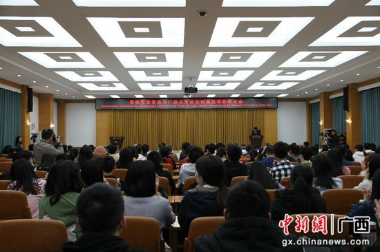 国际投资贸易与广西自贸区法制建