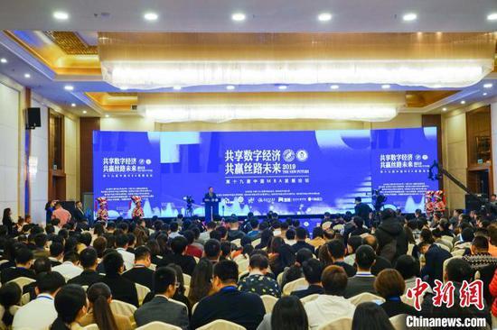 图为第十九届中国MBA发展论坛在广西桂林市召开。 唐梦宪 摄