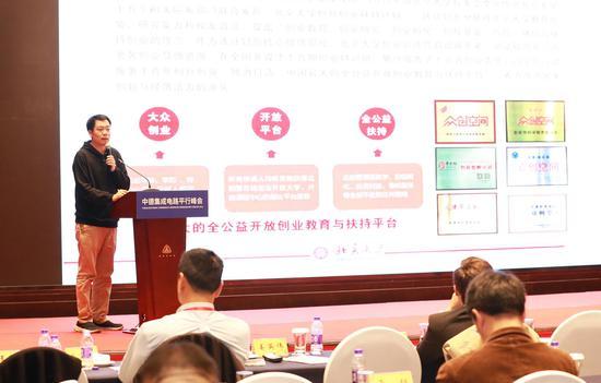 北京大学双创营创始人兼负责人姜英伟。 徐军供图