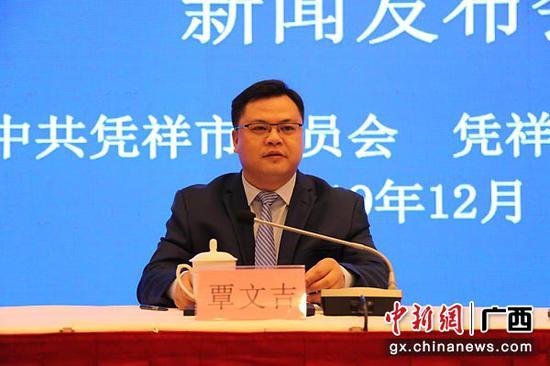 图为中共凭祥市委常委、宣传部长、副市长覃文吉在沙巴体育在线官网发布会在介绍情况。