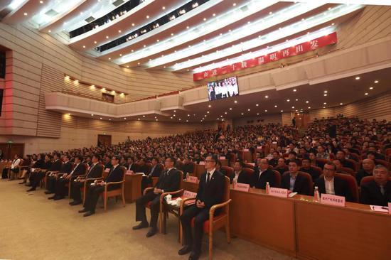 温州职业技术学院成立20周年成果汇报暨中国特色高水平高职学校建设推进大会现场。  校方供图