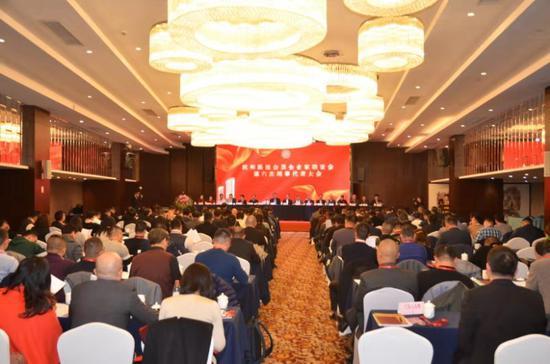 杭州民建会员企业家联谊会第六次理事代表大会现场。  民建杭州市委会供图