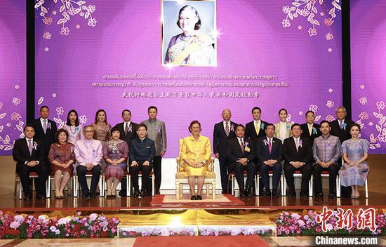 """12月1日,泰国诗琳通公主(中)与嘉宾合影。当天,中国驻泰国使馆为诗琳通公主荣获""""友谊勋章""""举办庆祝活动。 驻泰使馆供图"""