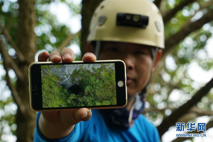 跨國探險隊在廣西東蘭發現大型天坑