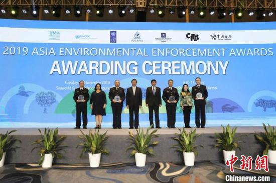 图为南宁海关缉私局获得2019年亚洲环境执法奖 钟欣 摄