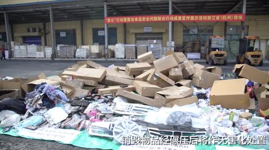 7月以来杭州侦破环食药和知识产权犯罪案件13