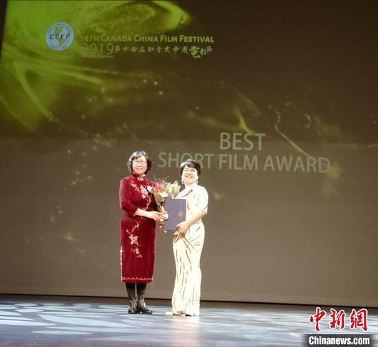 詹灵凌(右一)在2019第十四届加拿大中国电影节领奖。被访者供图