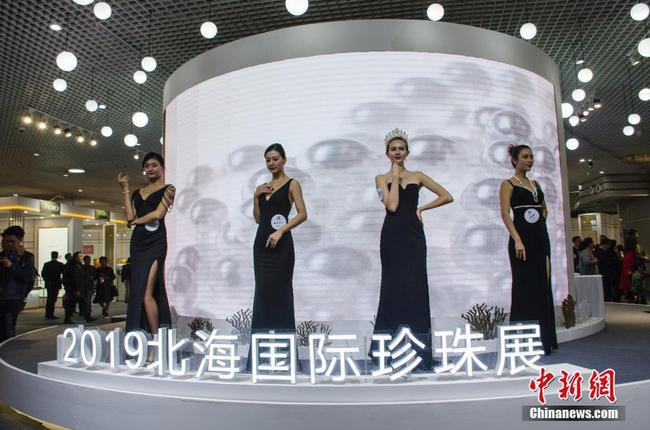 广西北海举办南珠节暨国际珍珠展