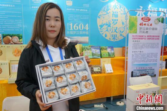 参展企业代表展示桂林永福县特产罗汉果。 欧惠兰 摄