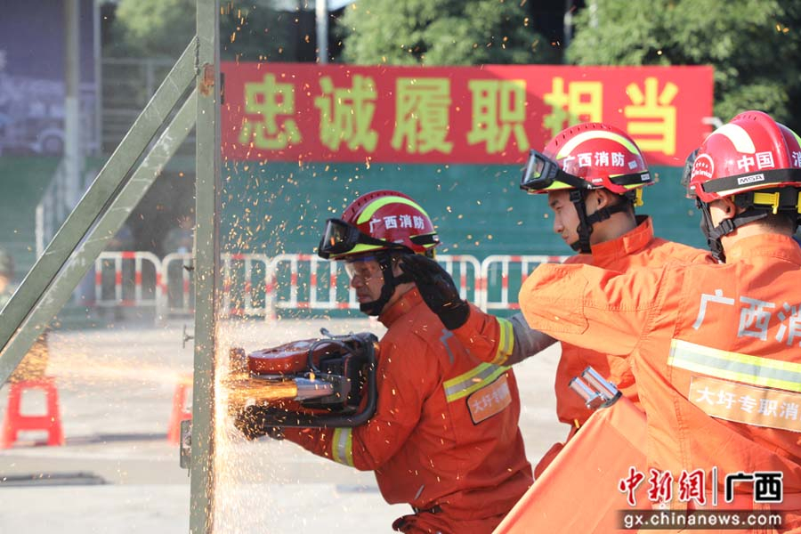 """广西首届""""火焰蓝""""全员岗位练兵比武竞赛"""