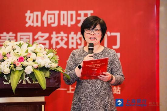 上海银行杭州分行行长助理赵京介绍了上海银行整体发展情况。 供图
