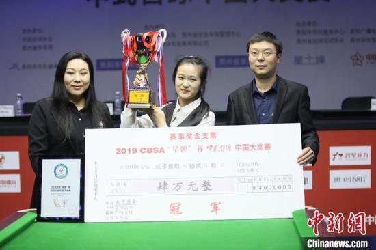 王也获得女子组冠军。