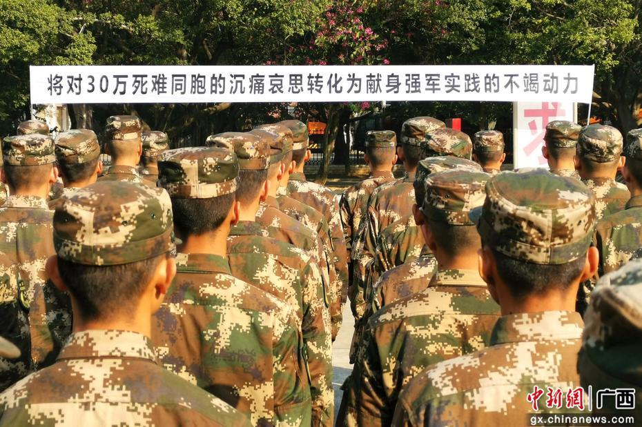 武警柳州支队:铭记历史 矢志打赢