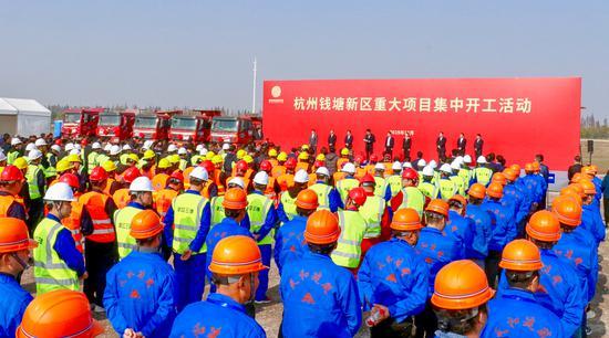 图为杭州钱塘新区重大项目集中开工、竣工投产仪式现场。  钱塘新区供图