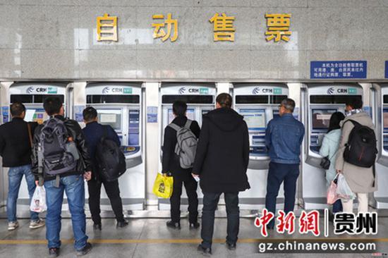 2020年春运火车票开售