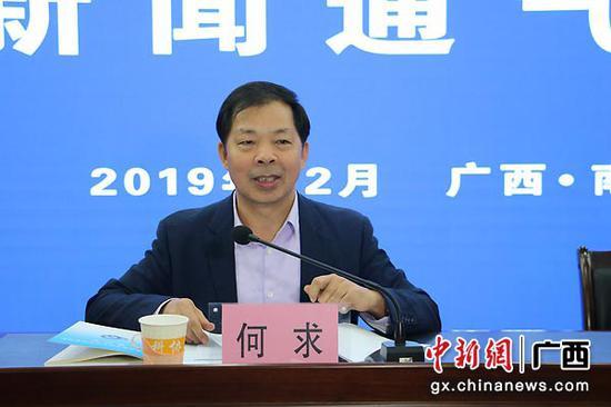 图为广西科协党组成员、副主席何求介绍相关情况。