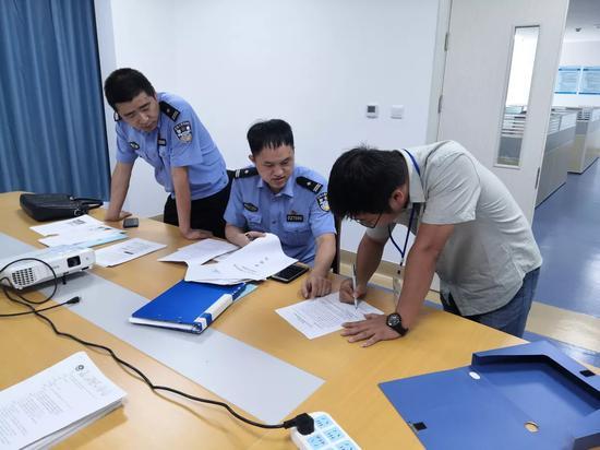 图为此前民警工作场景。宁波网安支队提供
