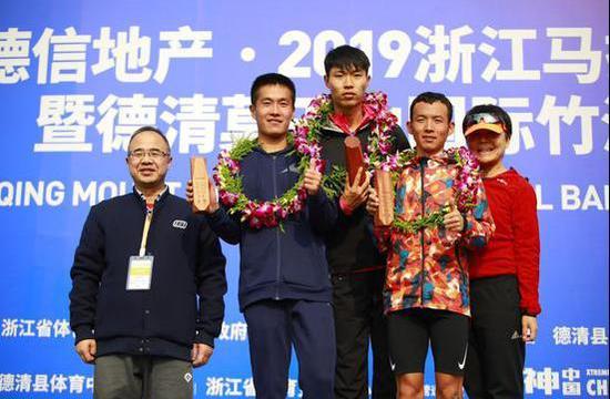德清莫干山國際竹海馬拉松開跑 千名跑者奔