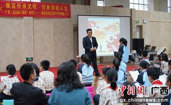 """11月27日,广西""""经典下基层""""活动之一——诵读名师走进南宁市体强路小学"""