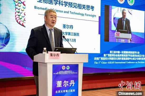 专家在第三届中国—东盟国际精准医学大会上发言。 龙盛京 摄
