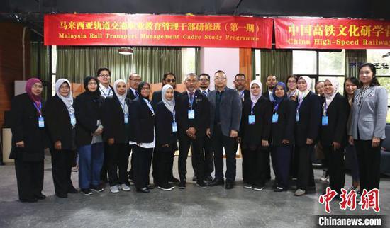 马来西亚轨道交通职业教育管理干部研修班开班现场。 朱柳融 摄