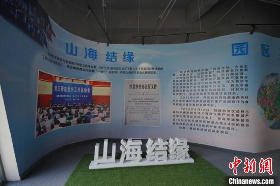 青島安順共建產業園:打造東西部扶貧協作新典范