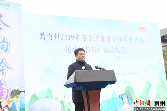 瓮安县委常委、宣传部部长夏吉友在启动仪式上发言。武敏 摄