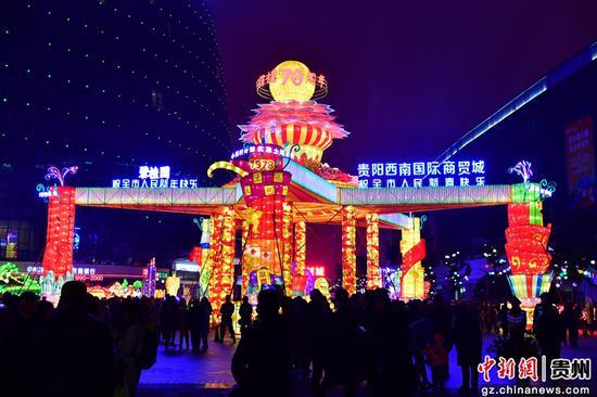 2020貴陽市觀山湖區春節燈會廟市于1月28日啟幕