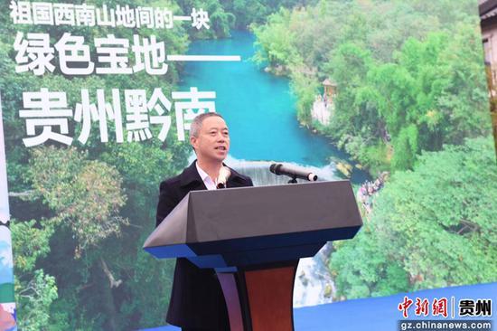 黔南州文化广电和旅游局(州体育局)党组成员、黔南州文化馆馆长向兆国作旅游推介。武敏 摄